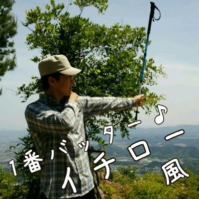 山登り_a0272042_230324.jpg