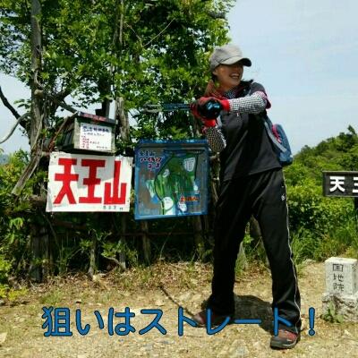 山登り_a0272042_9403044.jpg