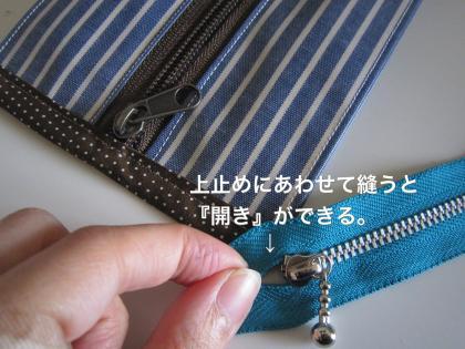 d0322250_1358040.jpg