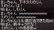 a0201367_17162612.jpg