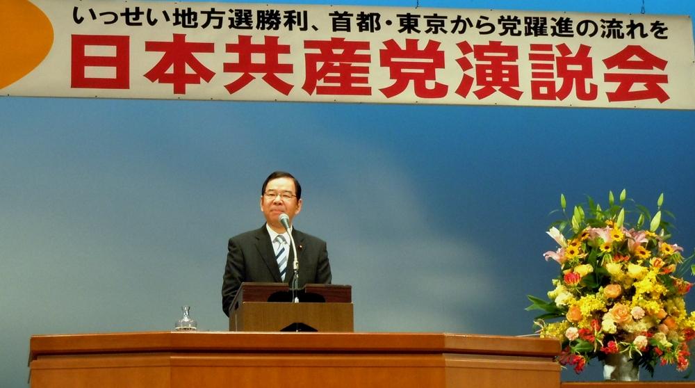 超満員だった共産党演説会_b0190576_120516.jpg