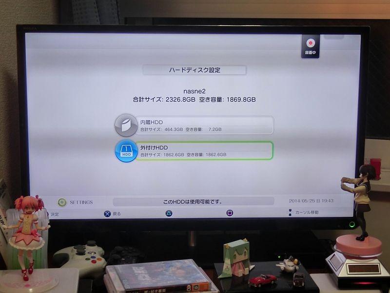 b0048879_20132044.jpg