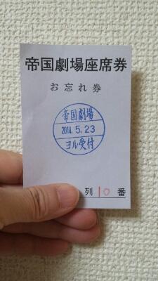 b0104981_11446.jpg