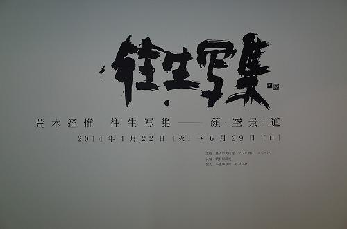 b0119493_1921557.jpg