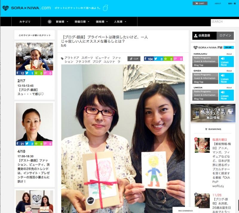 「futacolab」の新製品を発表しました。_f0015295_21373584.jpg