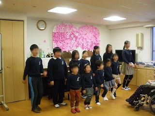 デイサービスの毎日<アクティブライフ夙川・デイサービス>_c0107602_1432618.jpg