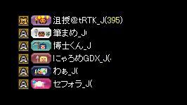 d0081603_1592447.jpg