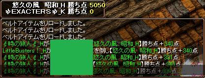 d0081603_2302557.jpg