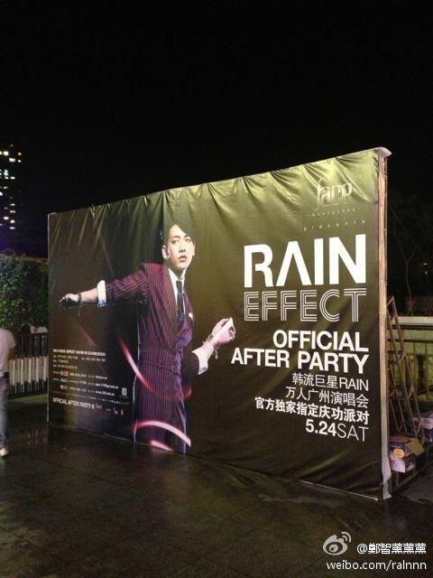 Rain 広州RAINEFFECT そして仁川空港_c0047605_1026085.jpg