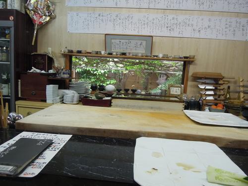 博多 物見遊山だよ~~小倉 酒人肴くらぶ「夢」_e0116211_12111985.jpg
