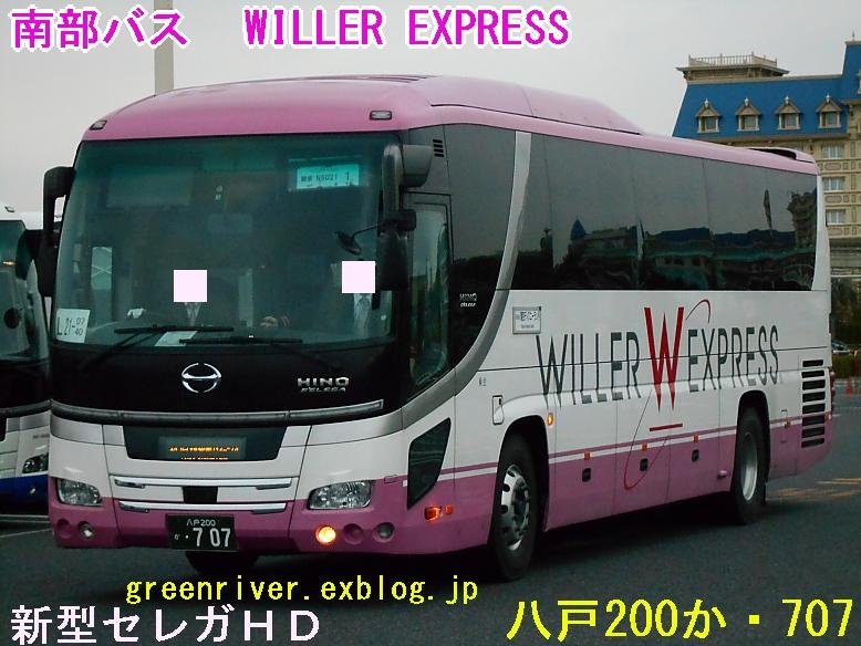 南部バス 707_e0004218_2058940.jpg