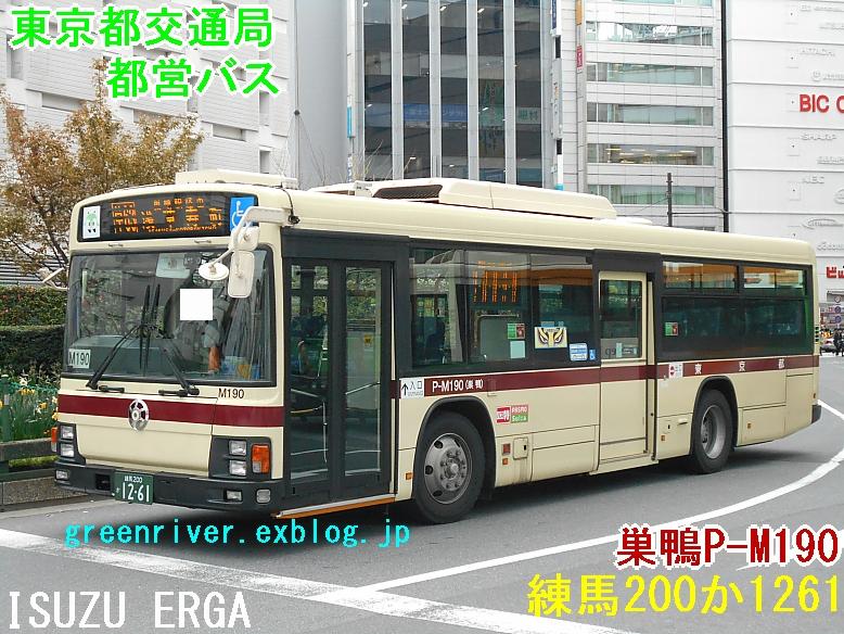 東京都交通局 P-M190_e0004218_2191645.jpg