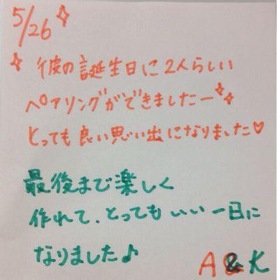 アートクレイシルバー体験作品〜Studio NAO2〜_e0095418_16573637.jpg