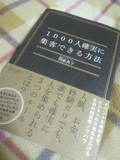 b0062019_2316478.jpg