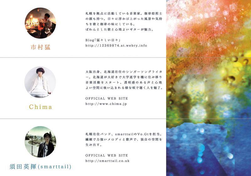 f0119923_1627127.jpg