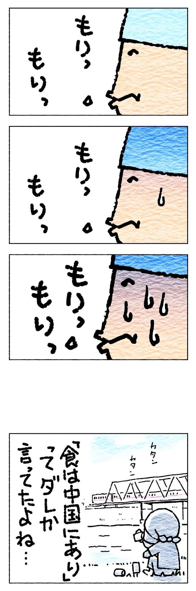 b0038225_0182922.jpg