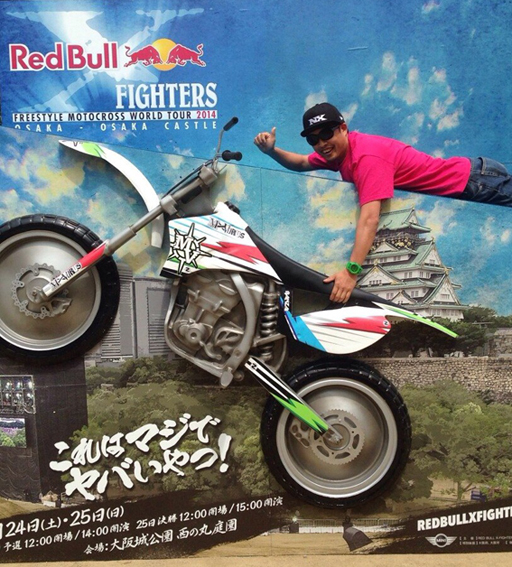 Red Bull X-Fighters Osaka 2014 観戦_a0170631_13332932.jpg
