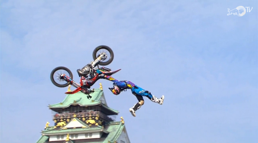 Red Bull X-Fighters Osaka 2014 観戦_a0170631_14295390.jpg