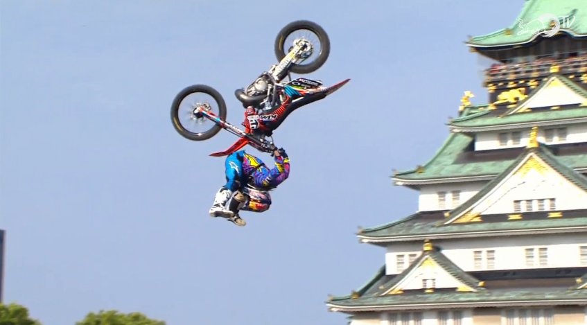 Red Bull X-Fighters Osaka 2014 観戦_a0170631_14302432.jpg
