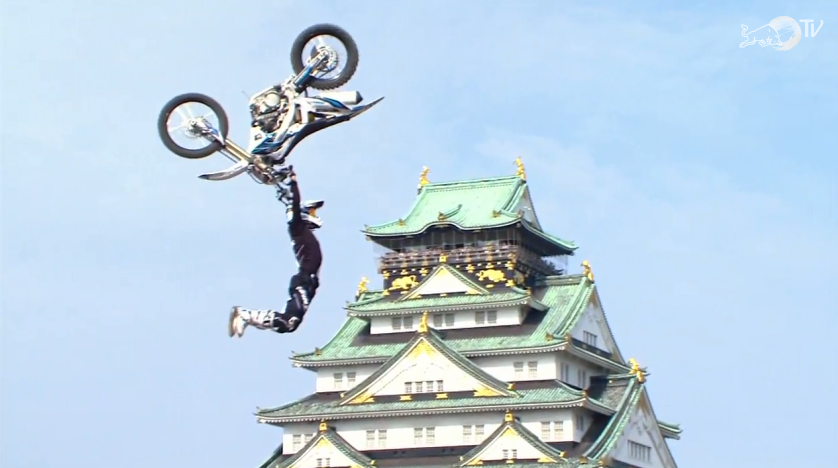 Red Bull X-Fighters Osaka 2014 観戦_a0170631_1540364.jpg