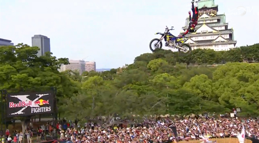 Red Bull X-Fighters Osaka 2014 観戦_a0170631_15584087.jpg