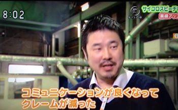 NHK「ルソンの壺」に出演しました。_d0085634_11493489.jpg