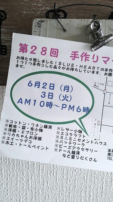 a0244835_16394896.jpg