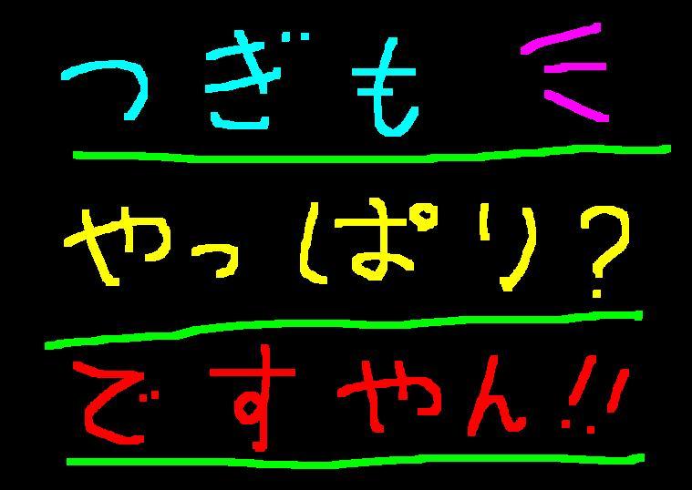 f0056935_1065148.jpg