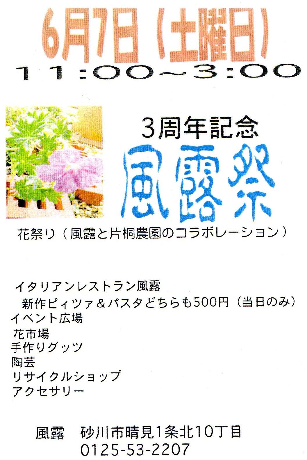 b0214542_22202323.jpg