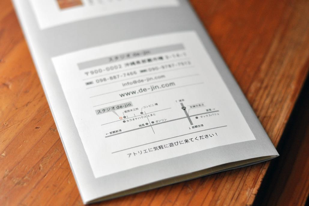 スタジオde-jinの手彫り石獅子_c0191542_10475755.jpg