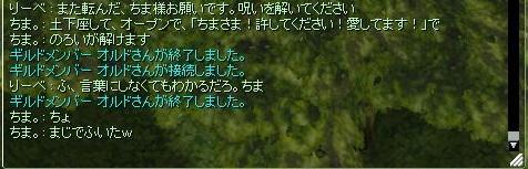 f0101947_18395178.jpg