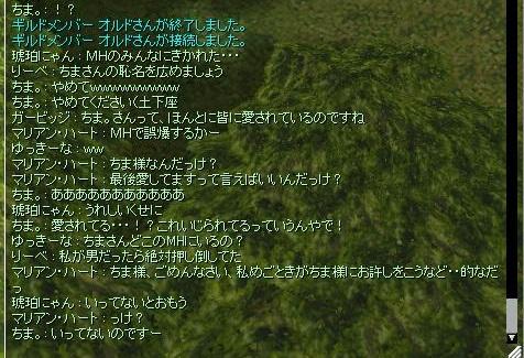 f0101947_20464847.jpg