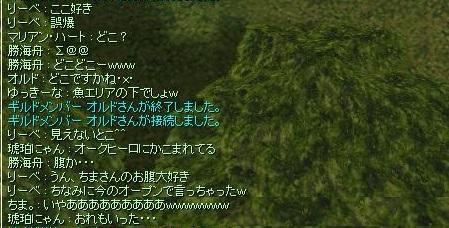f0101947_20493957.jpg