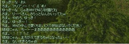 f0101947_20504748.jpg