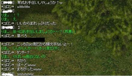 f0101947_2139688.jpg