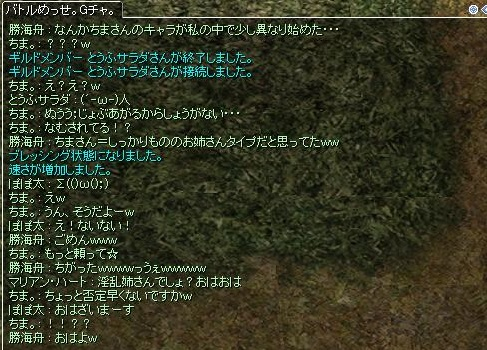 f0101947_2194642.jpg