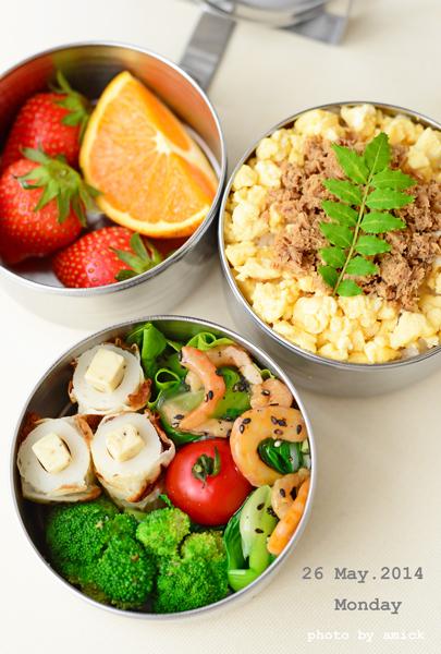 5月26日 月曜日 鰹と卵のそぼろごはん&青梗菜の干し海老餡かけ_b0288550_16453993.jpg