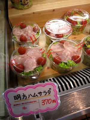 知多半島の豚肉100%のプレスハム完成!_c0141652_18244422.jpg