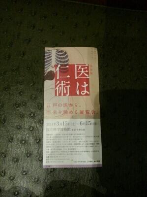 f0345353_62478.jpg