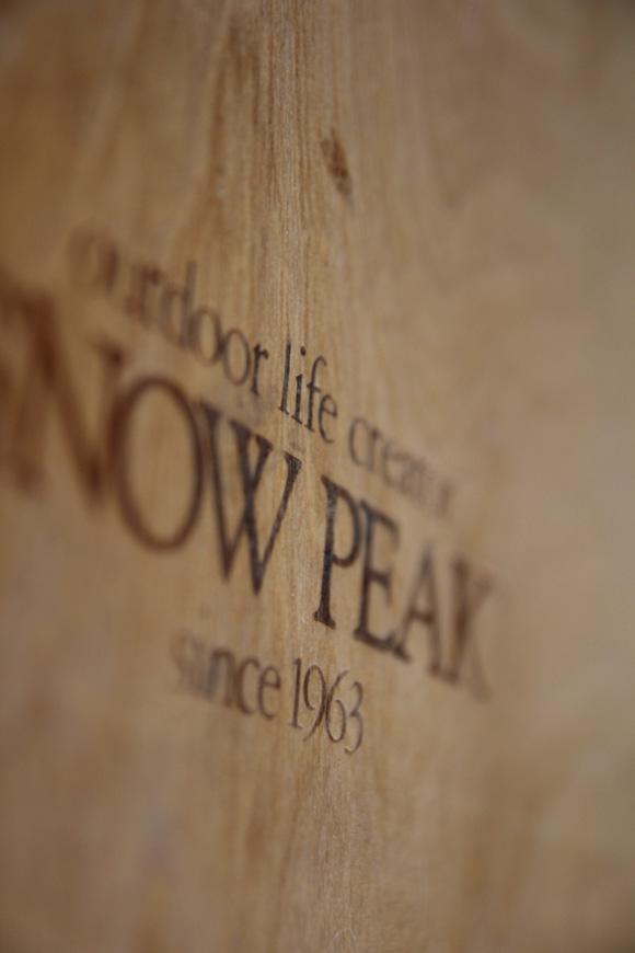 【反スノーピーカー?】ワタシがSnow Peakを使わないホントの理由_b0008655_22475599.jpg