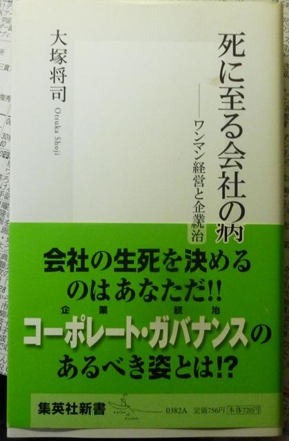 d0202960_18543119.jpg