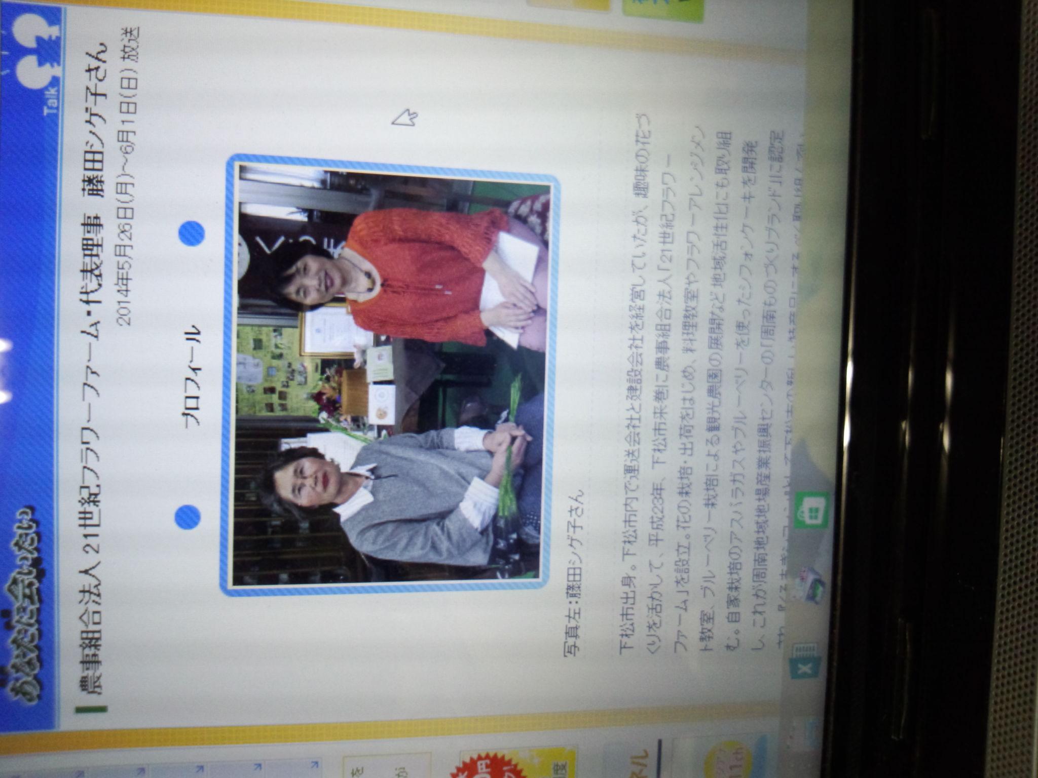 b0280161_1049325.jpg