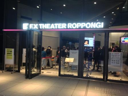 2014-05-26 松居慶子@「EX THEATER ROPPONGI」_e0021965_17343853.jpg