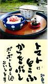平成26年5月21日(水)~27日(火)髙島屋横浜店に出店します。_b0240294_13522304.jpg