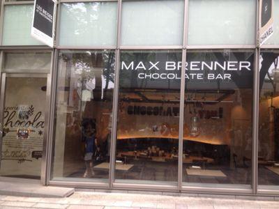 Max Brenner Chocolate Bar@Omotesando hills_c0267598_1028654.jpg