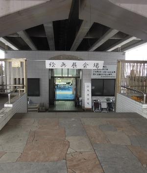広吉先生の絵の展示会_d0322102_14542647.jpg