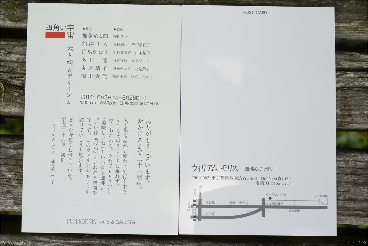 c0202706_19044.jpg