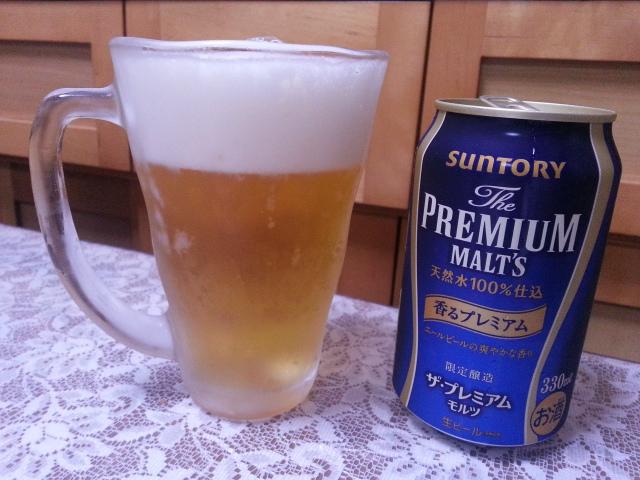 今夜のビールVol.137その1 サントリー ザ・プレミアム・モルツ 香るプレミアム 330ml ¥245_b0042308_23541863.jpg