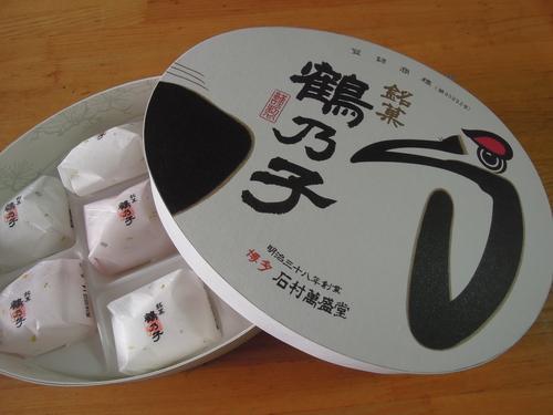 本日のおめざ!!博多銘菓「鶴乃子」_e0116211_10202838.jpg
