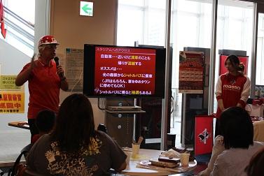 女性のためのロアッソ熊本観戦講座を開催しました♪_b0228113_09551950.jpg